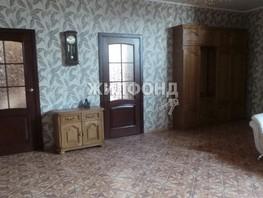 Продается Коттедж Декоративная ул, 340  м², участок 20 сот., 10500000 рублей