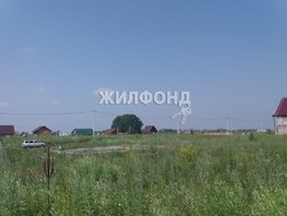 Земельный участок, Школьная ул