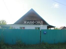 Дом, Дресвянникова ул