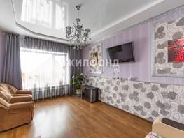 Продается Дом Калманский проезд, 208.6  м², участок 5 сот., 13450000 рублей