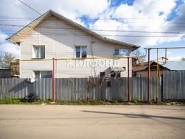 Продается Дом Павловский тракт, 150  м², участок 6.5 сот., 4400000 рублей