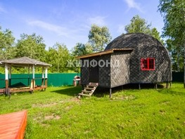 Продается Дом Центральная ул, 130  м², участок 13 сот., 3500000 рублей