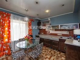 Продается Дом Анатолия ул, 119.3  м², участок 5.3 сот., 4900000 рублей