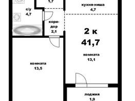 2-комн, Кутузова ул, д.14 А