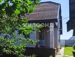 Продается Дом Полевая ул, 65.5  м², участок 15 сот., 3600000 рублей