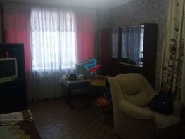 Продается 2-комнатная квартира Громова ул, 43.23  м², 1050000 рублей