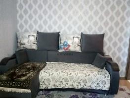 Продается 3-комнатная квартира Светлова ул, 56.1  м², 1270000 рублей