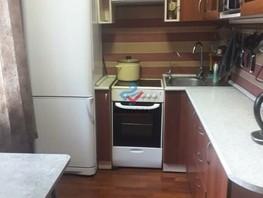Продается 3-комнатная квартира Ленина пр-кт, 58.7  м², 1500000 рублей