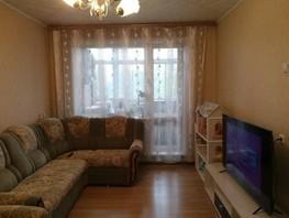 Продается 2-комнатная квартира Анатолия ул, 43.1  м², 2050000 рублей