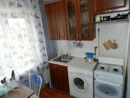 Продается 1-комнатная квартира Северо-Западная 2-я ул, 32  м², 2150000 рублей