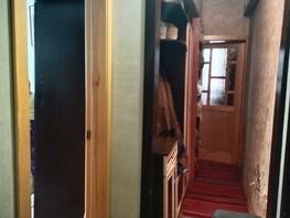 Продается 2-комнатная квартира Братьев Ждановых ул, 43  м², 2500000 рублей