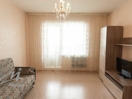 Продается 1-комнатная квартира Новгородская ул, 41.5  м², 3290000 рублей