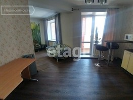 Продается 1-комнатная квартира Лазурная ул, 55.6  м², 4000000 рублей
