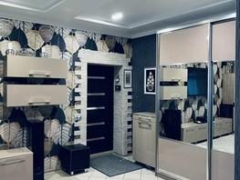 Продается 3-комнатная квартира Ленина пр-кт, 74.6  м², 7400000 рублей
