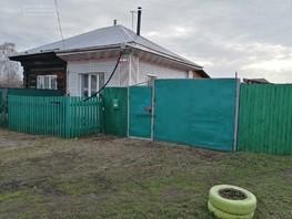 Дом, Новгородский пер