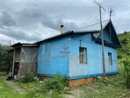 Продается Дом Новый пер, 39.1  м², участок 800 сот., 2000000 рублей