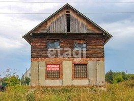 Дом, Притрактовая ул