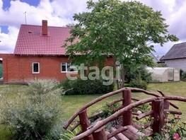 Продается Дом Жеребцова ул, 110  м², участок 1454 сот., 4300000 рублей