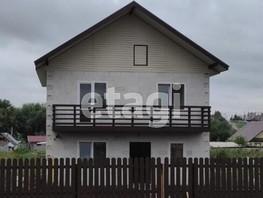 Продается Дом Зеленая Поляна ул, 118  м², участок 741 сот., 4950000 рублей