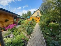 Продается Дом 75  м², участок 600 сот., 5100000 рублей