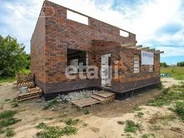 Продается Дом Усадебная, 95  м², участок 1028 сот., 5100000 рублей