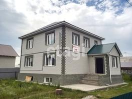 Продается Коттедж 242  м², участок 500 сот., 7500000 рублей