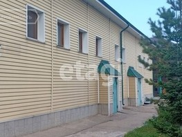 Продается Офис Попова ул, 127.3  м², 9950000 рублей