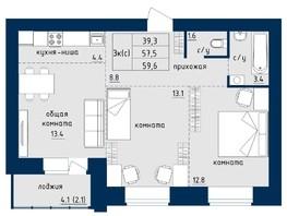 Продается 3-комнатная квартира NORD (Северный Власихинский, 122), Корпус 4, 59.6  м², 4291200 рублей