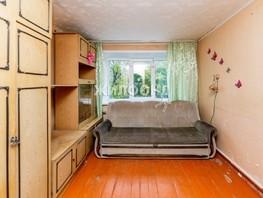 Продается Комната Эмилии Алексеевой ул, 18.5  м², 950000 рублей