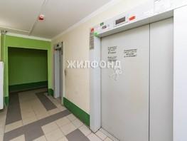 Продается 3-комнатная квартира Сиреневая ул, 98.6  м², 6900000 рублей