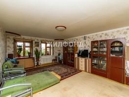 Продается Дом Трамвайный проезд, 250  м², участок 5 сот., 8500000 рублей