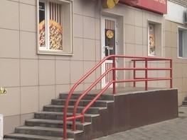 Продается Торговое Сизова ул, 40  м², 3900000 рублей