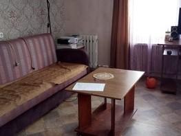 Дом, 39  м², 1 этаж, участок 800 сот.