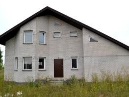 Дом, Нежная