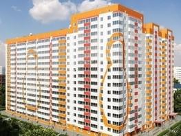 3-комнатная квартира, 93.01  м², 7/17 этаж