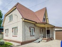 Дом, Николая Гоголя ул