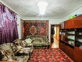 3-комнатная квартира, 58.8  м², 2/2 этаж