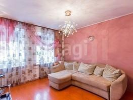 3-комнатная квартира, 65  м², 2/3 этаж
