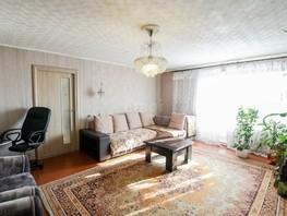 4-комнатная квартира, 102  м², 3/4 этаж