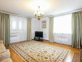 Дом, 265  м², 3 этажа, участок 658 сот.