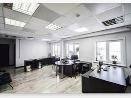 Офис, 220  м², 2 этаж