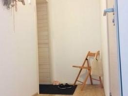 2-комнатная квартира, 46  м², 4/5 этаж