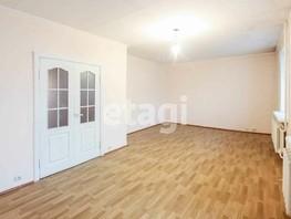5-комнатная квартира, 131.7  м², 1/5 этаж