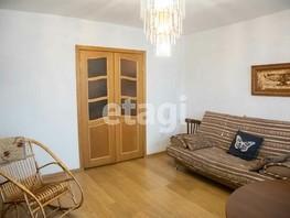 3-комнатная квартира, 63.9  м², 3/5 этаж