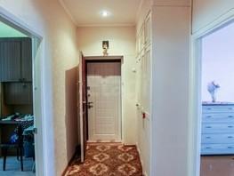 4-комнатная квартира, 99  м², 2/2 этаж