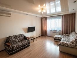 Сдается посуточно 1-комнатная квартира Смолина ул, 42  м², 1800 рублей
