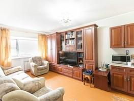 2-комнатная квартира, 35.7  м², 5/5 этаж