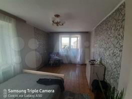 2-комнатная квартира, 48  м², 3/3 этаж
