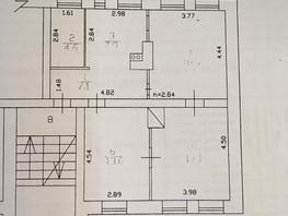 3-комнатная квартира, 66.8  м², 2/2 этаж