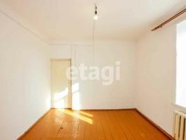 2-комнатная квартира, 54  м², 1/2 этаж